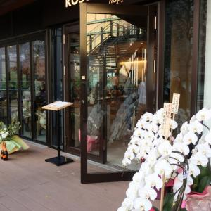 KOSUGI CAFE nappa69(コスギ カフェ ナッパロッキュー) / 武蔵小杉