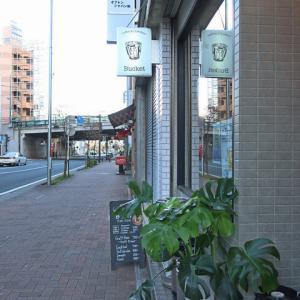 Coffee & Craft Beer Bucket(コーヒー&クラフトビール バケット) / 武蔵小杉