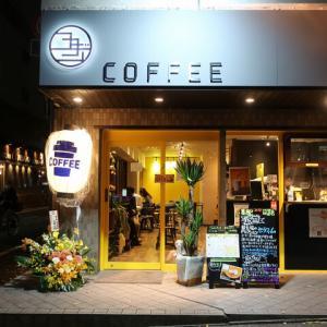 ココデコーヒー / 錦糸町