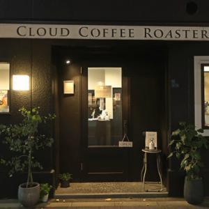 CLOUD COFFEE ROASTERS(クラウドコーヒーロースターズ) / 錦糸町