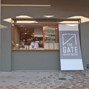 THE GATE BY HEYCOFFEE(ザ・ゲート バイ ヘイコーヒー) / 北赤羽