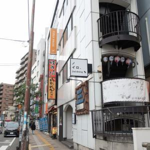 ノイロ.2nd dining(ノイロ セカンドダイニング) / 橋本(相模原市緑区)