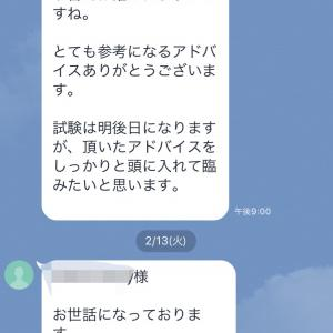 合格例:新潟県立新発田病院附属看護専門学校 合格!