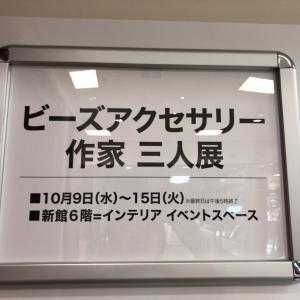 神戸阪急 始まりました❣️