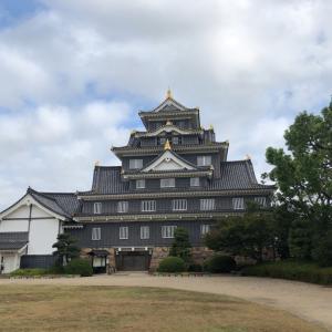 岡山散策:岡山城へ
