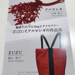 ジェイアール京都伊勢丹:始まりました!