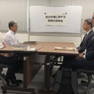 【韓国の反応】日本、「事務的説明会」で韓国に一方的に通告「来月15日ごろ、ホワイトリストから韓国を除外する」