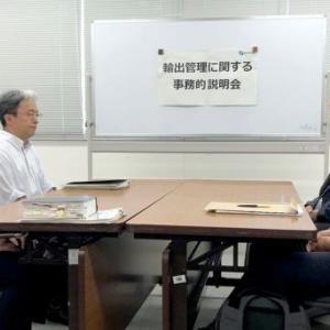 【韓国の反応】日本、韓国政府要請の局長級協議を拒否「韓国側が嘘の説明をしていて信頼が崩れた。今後韓国側の問い合わせにはメールなどで対応」