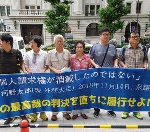 【韓国の反応】今月15日が最終期限だが…三菱、「いわゆる徴用賠償判決」について、原告側の協議要求の拒否を表明