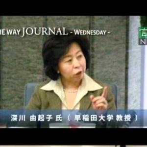 【韓国の反応】深川由紀子教授「日韓の戦いは法律家(日本)と宗教家(韓国)の戦い」「すでに韓国は日本の信頼を失った」「安倍政権じゃなくても同じだった」