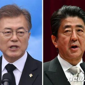 【韓国の反応】毎日新聞まで韓国に爆弾を投下「日本が韓国に『No』を叫ぶのは関係をリセットするため」「首相官邸、経産省、外務省、すべてが『約束を守らない韓国』に不満」