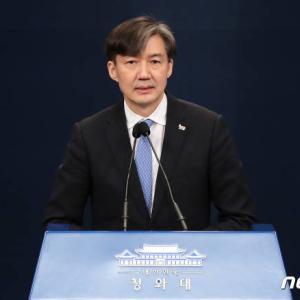 【韓国の反応】韓国政府、朝鮮日報日本語版と中央日報日本語版を「売国奴的」と名指しで批判…言論弾圧・言論統制の強化か
