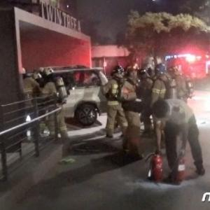【韓国の反応】ソウルの日本大使館で韓国人が自爆放火テロか?玄関先にガソリンを積んだ車をつけて火をつけた韓国人男性、全身火傷で重体