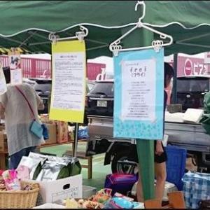 「フリマの売上で保護団体さんなどを応援するグループ【フリマボランティアfrei】~愛知県」