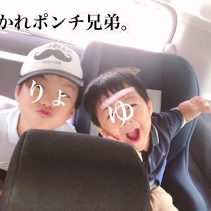沖縄旅行!2019