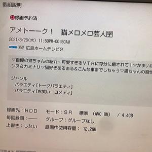 広島県、緊急事態宣言へ。