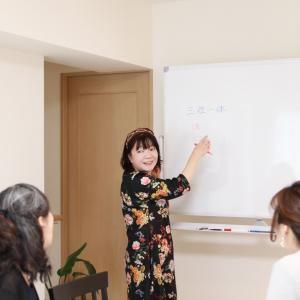 MSC養成講座☆料金&内容改定のご案内