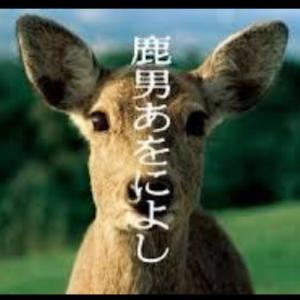 限定コラボ☆エナジーオイル業務連絡諸々