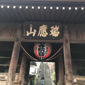 旧正月前に護摩修行へ☆