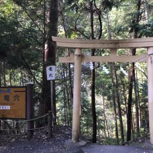 奈良巡礼③『龍神迎え』龍穴神社〜龍鎮神社☆