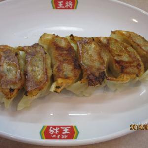 餃子の王将列伝(令和元年・2)