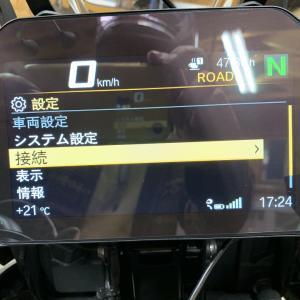 F750GS TFTメーターの日本語化対応をしました。
