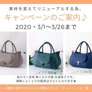 小さくても荷物が沢山入って、なんか可愛い理想の形のバッグ