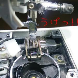綺麗に仕上げるための ミシンの内釜 サイドカバー内の掃除の仕方