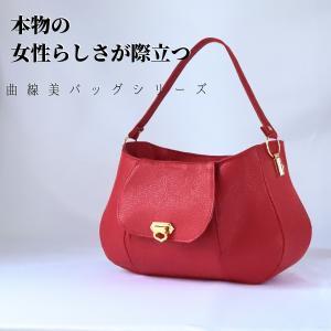 夏こそ赤いバッグで女っぷりを格上げ♪目を奪われる曲線美バッグ 新カラー ルージュレッド
