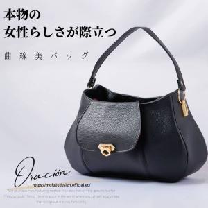 あなたの魅力が増す  女神級の上質イタリア本革の曲線美バッグ