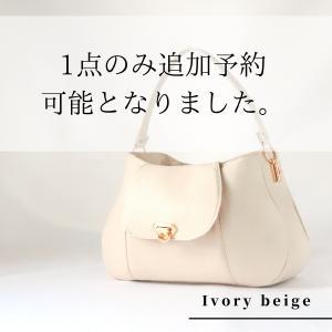 曲線美バッグ│【ゲリラ販売♡】コロっと可愛いのに高級感があるこのコをお届けします^^