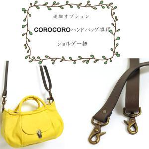 【かわいい】人気のオリジナルバッグ│その2【機能的】