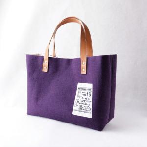 【秋冬トレンドカラー】長財布が入るトートバッグ【こっくり上品な大人パープル】