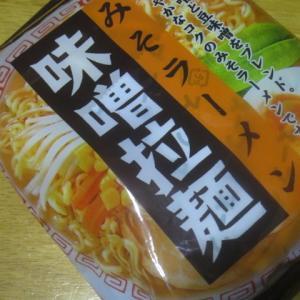 白菜たっぷりの味噌ラーメン