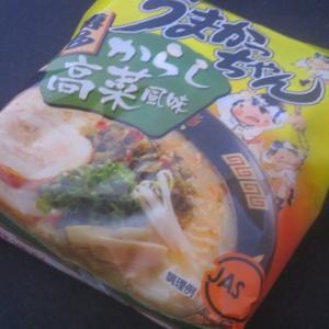 辛子高菜風味豚骨ラーメン
