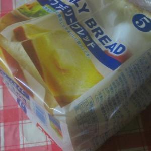 悲しみの玉子サンド昼食