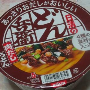 真夜中のカップ麺 肉だしうどん編