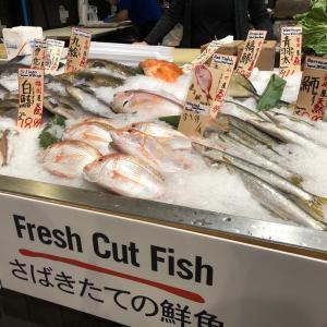 Wegman's の魚市場で買った物①