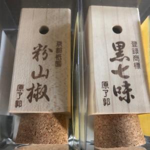 貰って嬉しい日本のお土産