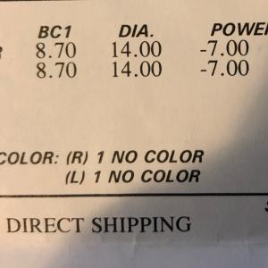 Costcoでコンタクトレンズをネット注文