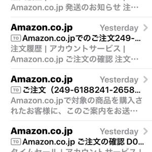 Amazon Japanのアカウントが乗っ取られた