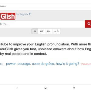 英語学習 最強ツールがでた!