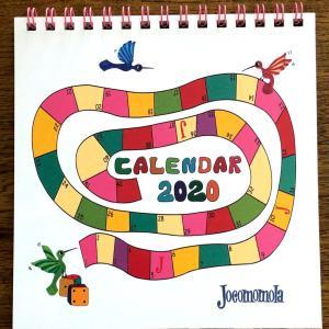 ホコモモラ2020年のカレンダー。