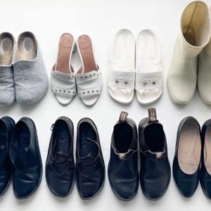 40歳主婦ミニマリストの靴の数