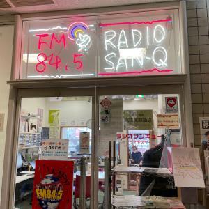 突然ですが、明日、ラジオ番組に出演します