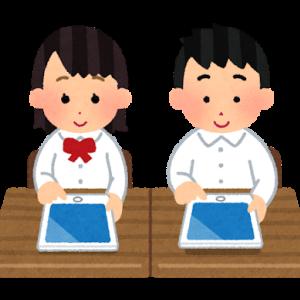 小中学校のタブレットの操作履歴ログのAI分析について