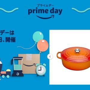 Amazon prime day ル・クルーゼとストウブが超お買い得!