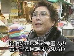 韓国の民度9