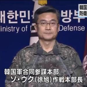 やったことをやられたことにする韓国