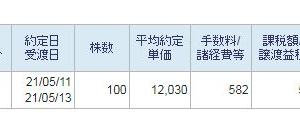 日本電産 100株新規買い